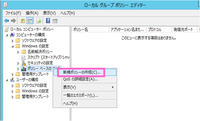 windows-s3upload-qos-3