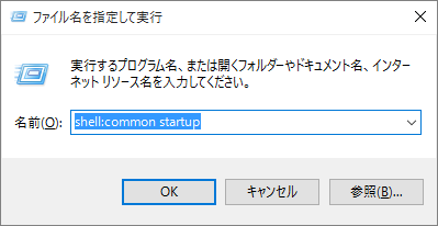 windows-startup-2