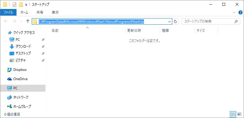 windows-startup-3png