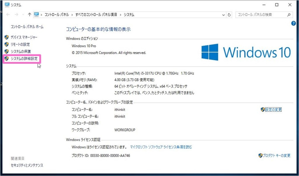 windows-tuneup-5-01