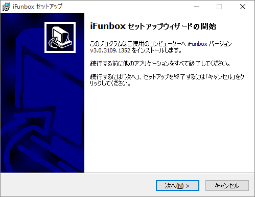 i-funbox-how-to_02