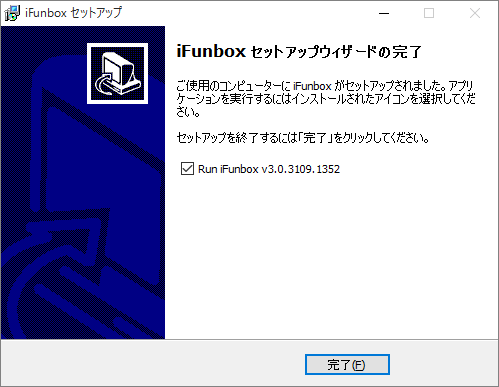 i-funbox-how-to_08