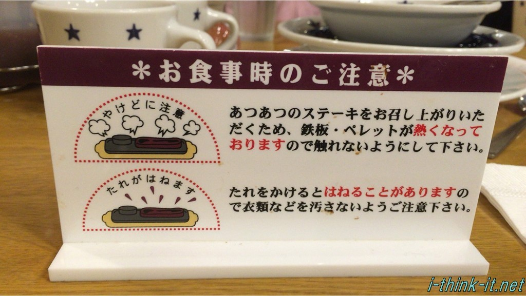 s-Evernote Camera Roll 20151014 082335