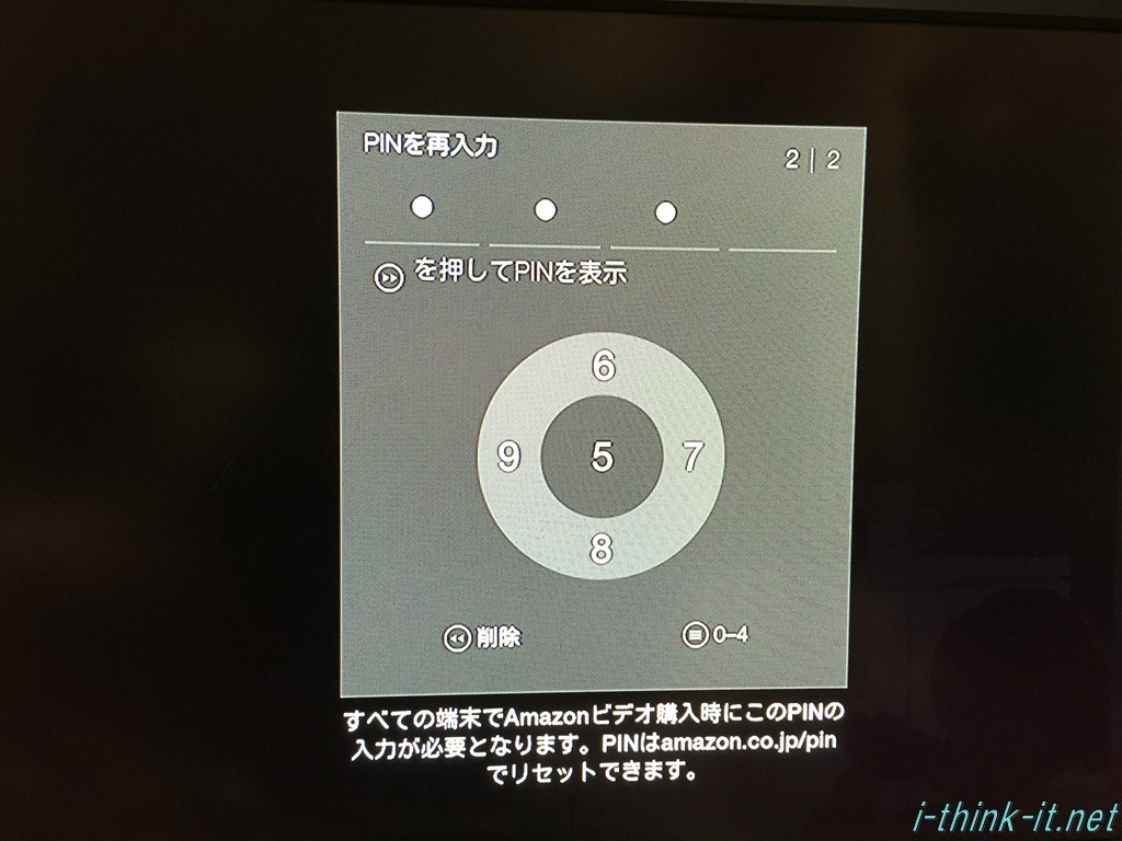 s-Evernote Camera Roll 20151030 085552
