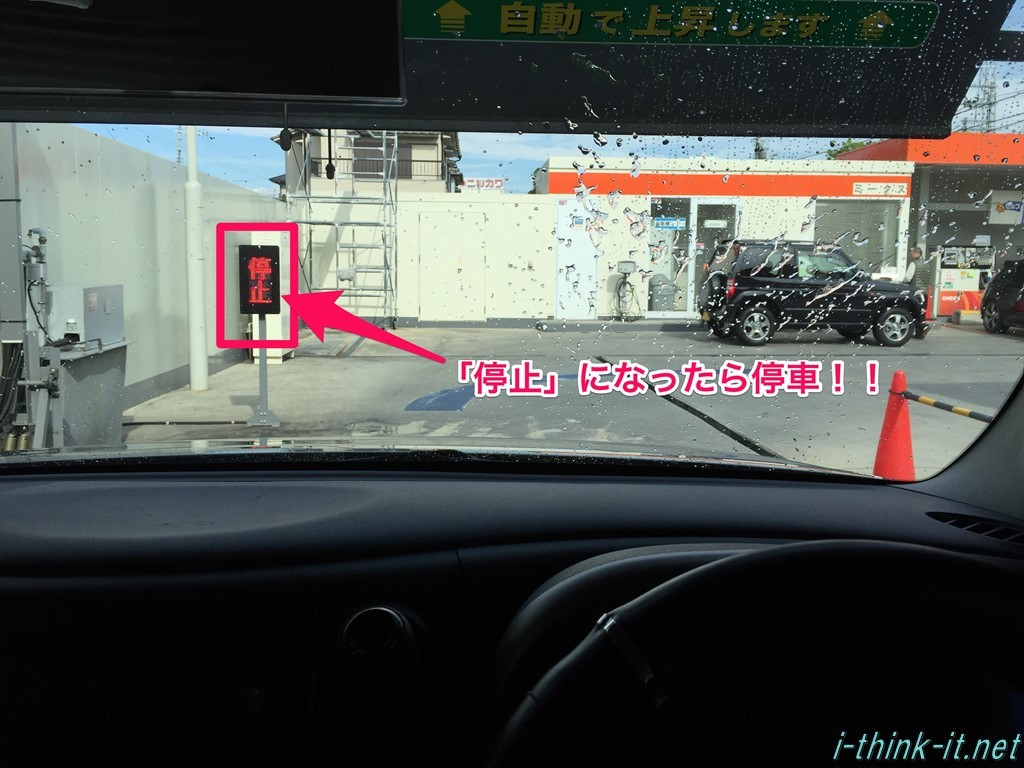 s-Evernote Camera Roll 20151104 083403