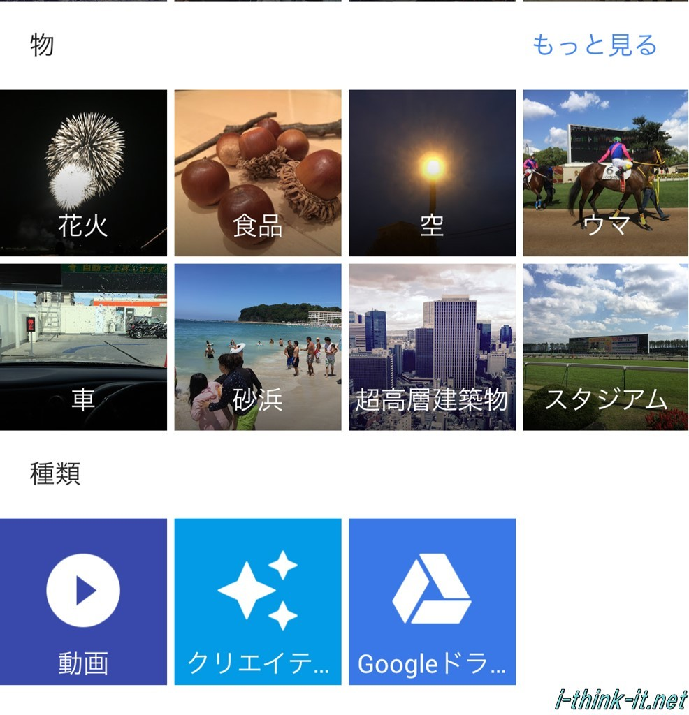s-Evernote Camera Roll 20151105 223831