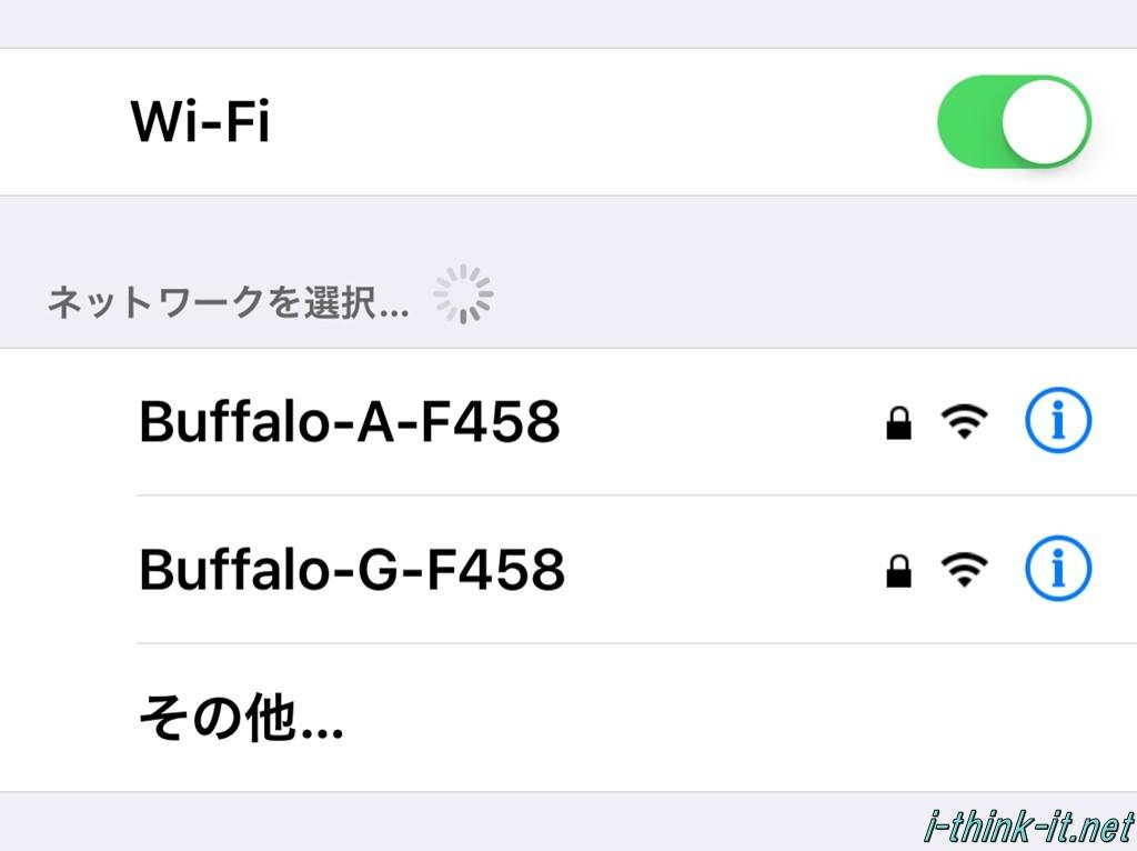 WiFi(無線LAN)環境があること