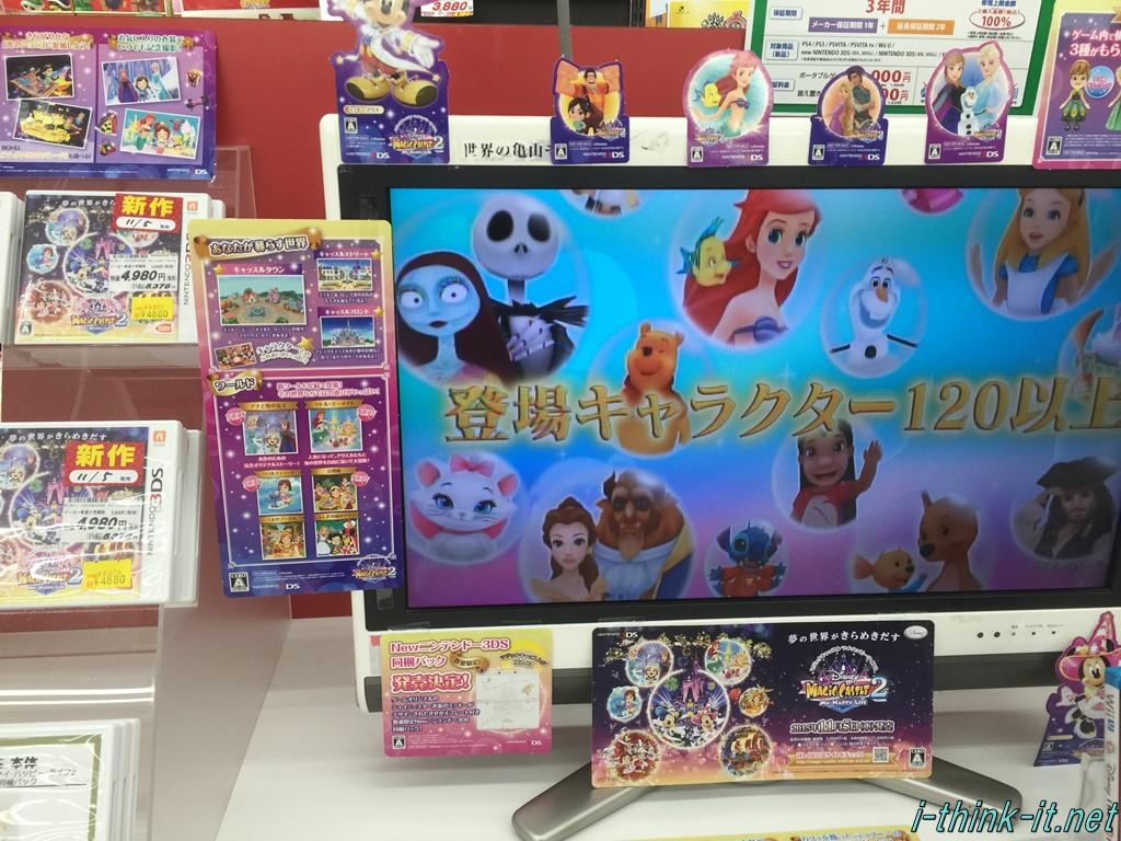 3DSソフトに限ってはネット通販ではなく、店頭購入も全然アリ。その理由とは?