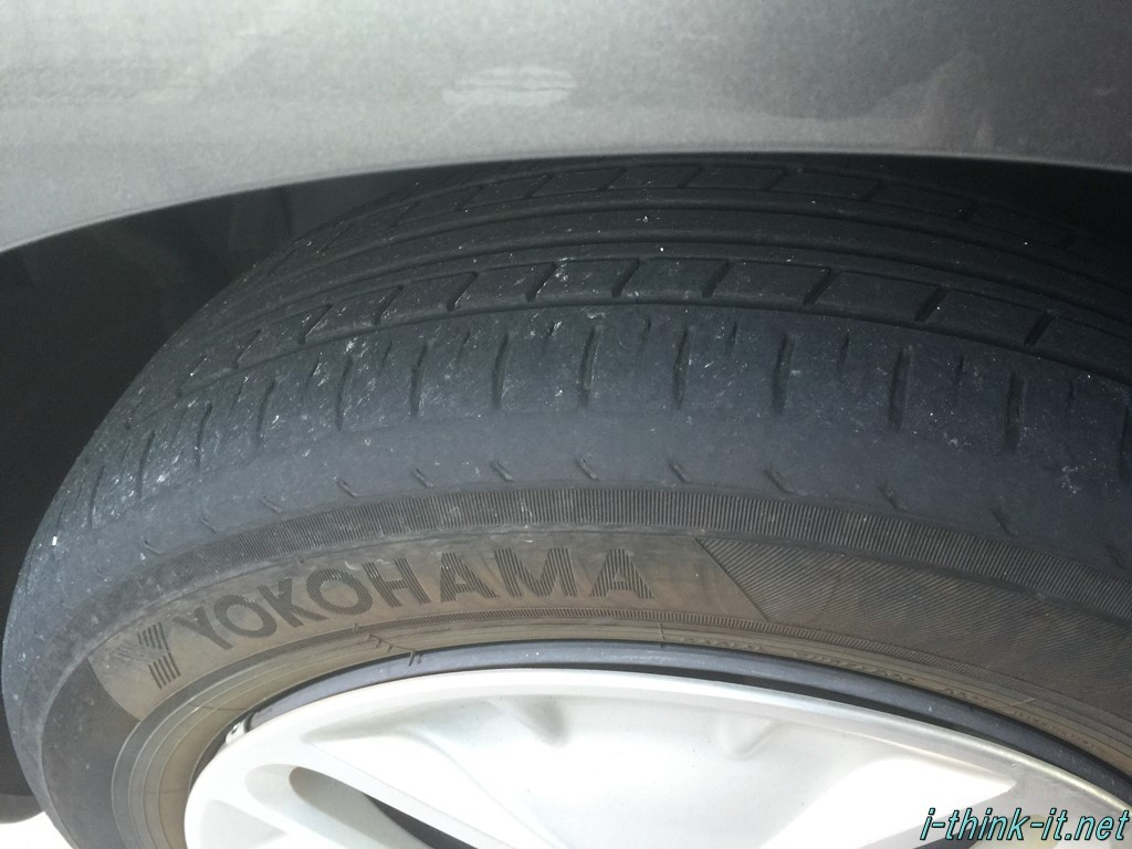 s-tire-change-warning-201511281615
