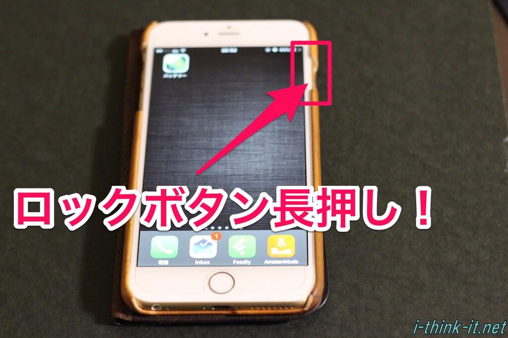 iPhoneでアプリを使わず超かんたんに20秒でメモリ開放を行う方法について!