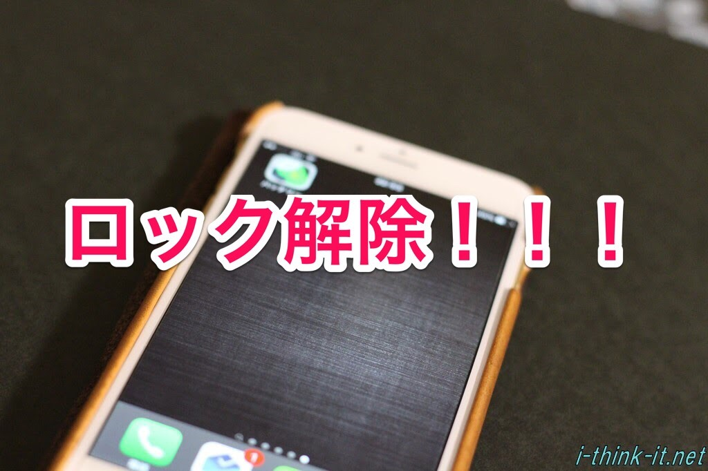 iphone-memory-release-20minutes-121120 (3)