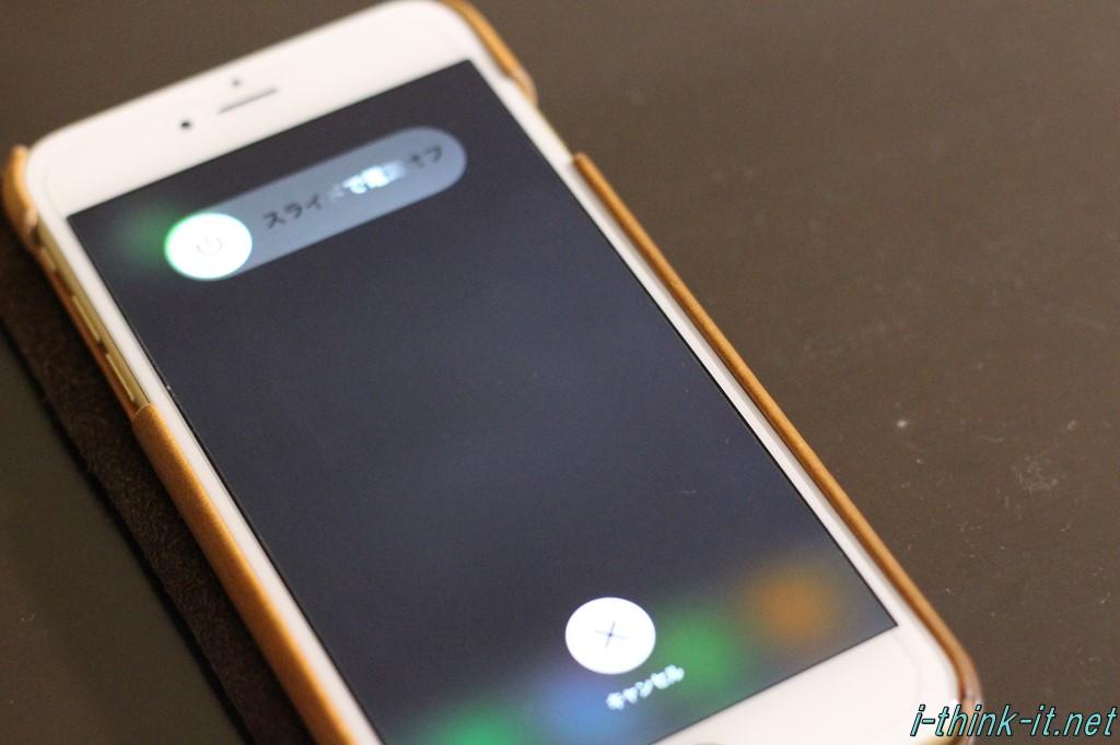 【スマホキャリア変更】iPhone5s~iPhone6 plusへのキャリア変更、機種変更でやった事まとめ