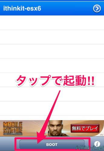 s-Evernote Camera Roll 20151209 09512920151210