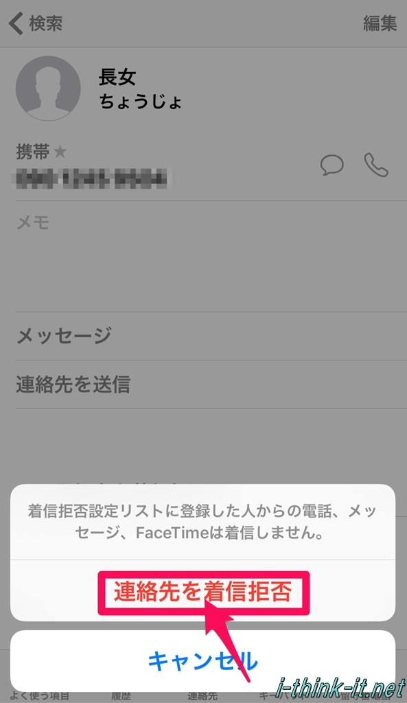 s-Evernote Camera Roll 20160104 23193320151210