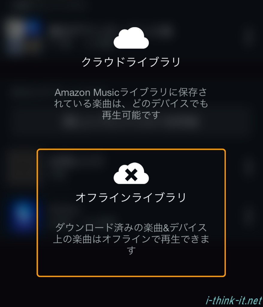 s-Evernote Camera Roll 20160110 075204201501112227