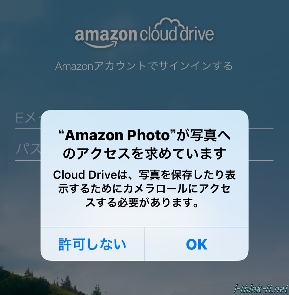 s-Evernote Camera Roll 20160129 191514201601262233