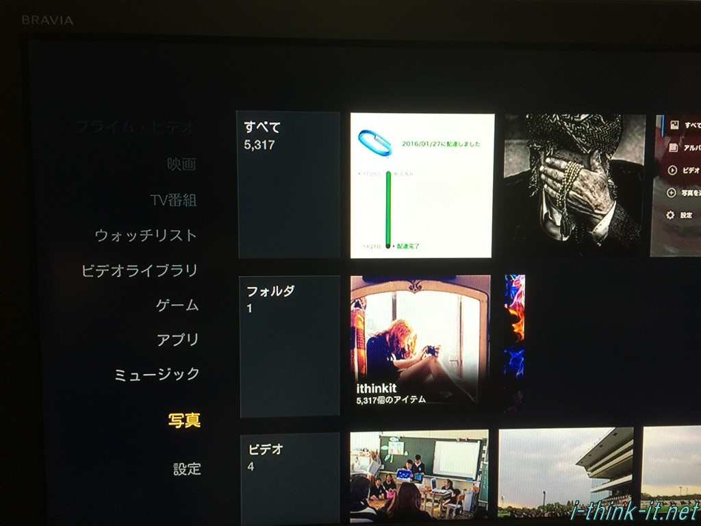 s-Evernote Camera Roll 20160130 090755201601262233