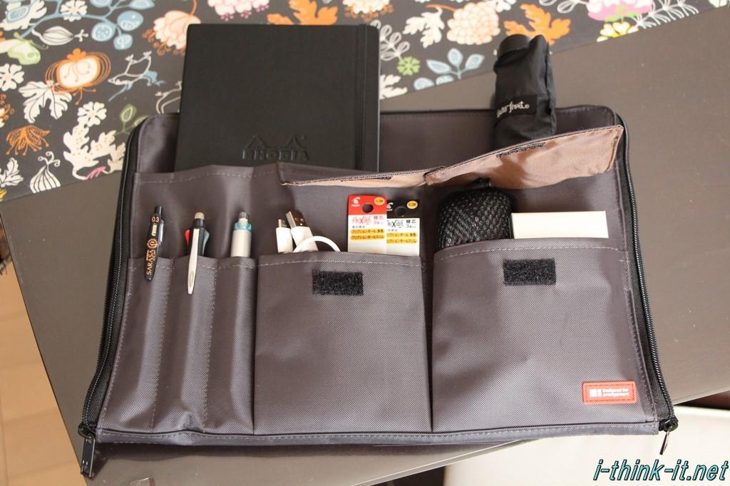 物を収納したバッグインバッグ