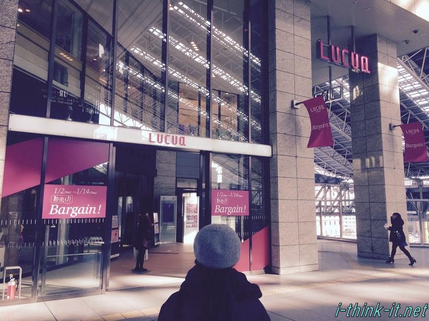妻とルクア大阪のバーゲンへ。女性はナゼそこまでファッションにこだわるのか?