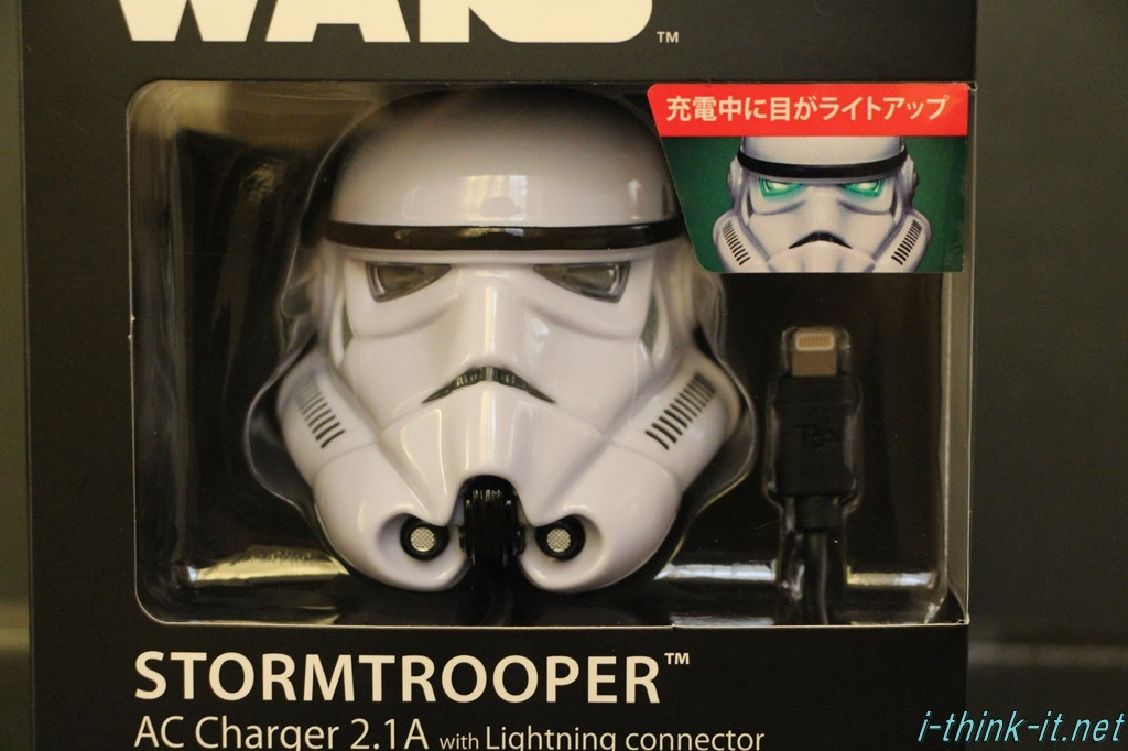 s-starwars-storm-trooper-ac-charger-20160102- (1)20151210