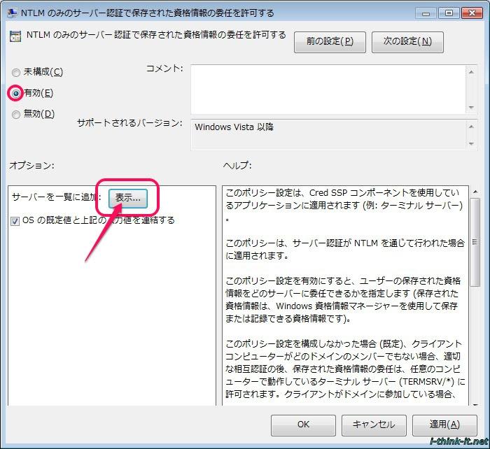 は リモート んで した 機能 情報 ませ 資格 デスクトップ し