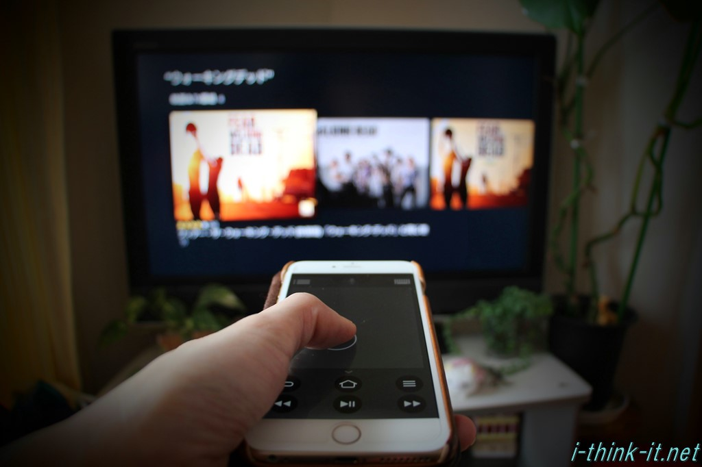 FireTVStickはスマホで操作出来る!音声入力も出来るので超絶便利!