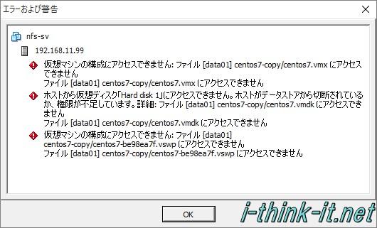 s-vmware-vmotion-ng-5201602271310