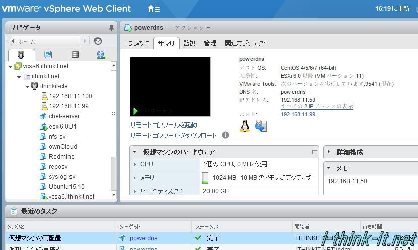 s-vmware-vmotion-ng-6201602271310