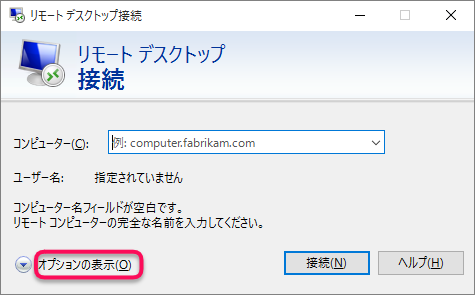 windows-remote-desktop-save-20160213--1