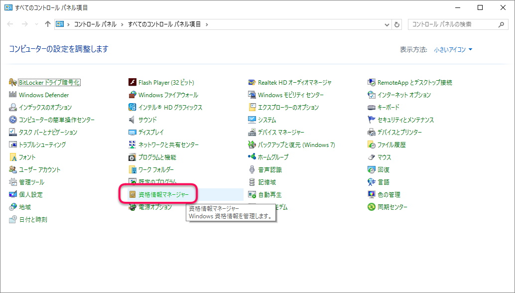 windows-share-folder-easy-setting-2