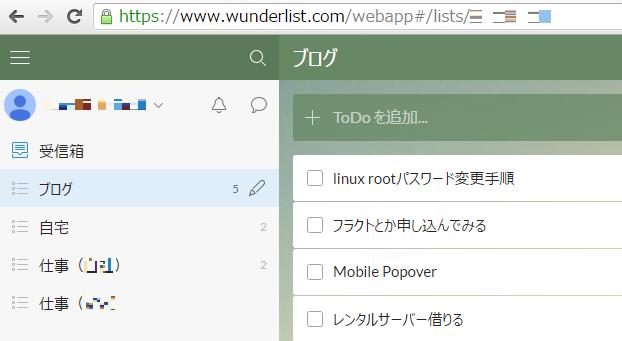 wunderlist-web