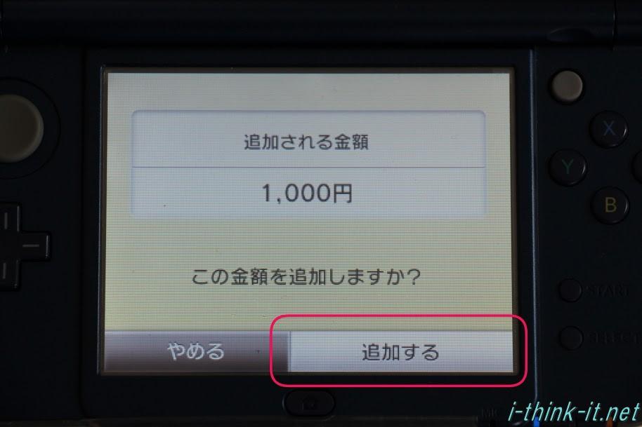 s-03190c7f-3c97-4005-9187-c3c40c0ed1d5201603031310