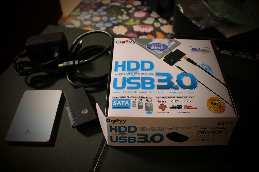 Windows10でSSD(128GB)からSSD(250GB)にクローンしてデータ移行する方法