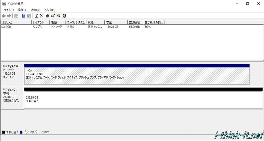 パソコンのディスク管理でSSD認識