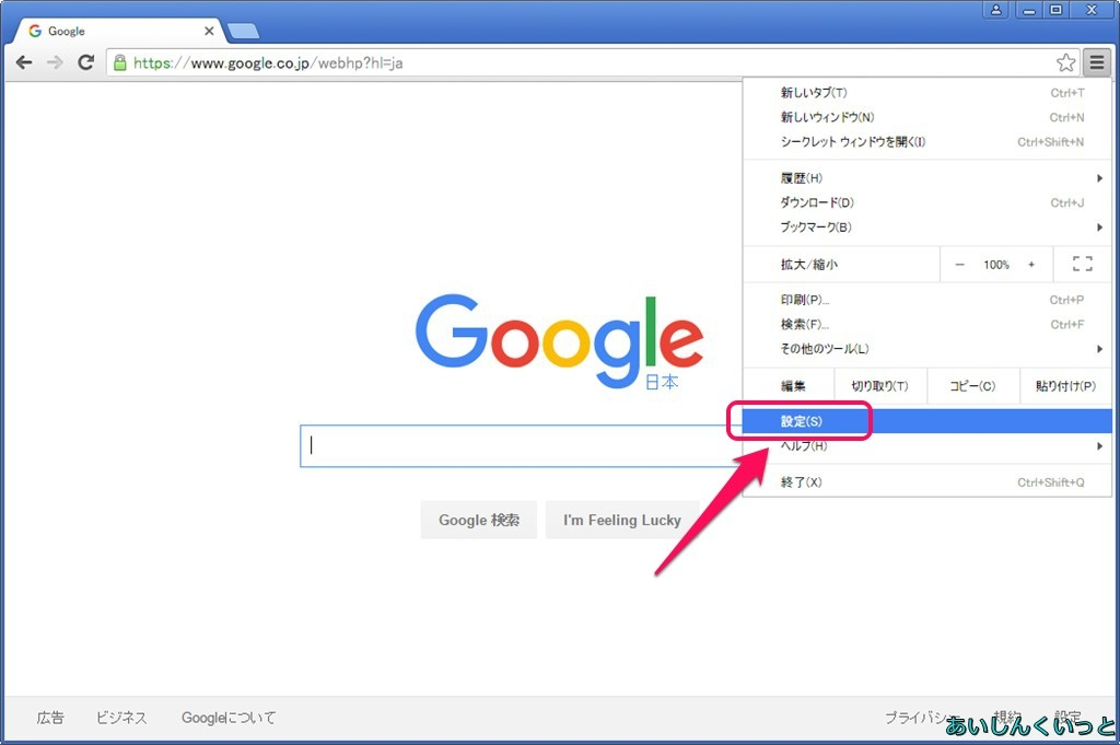s-GoogleChrome-020160218