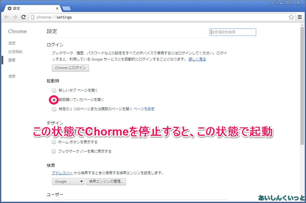 s-GoogleChrome-420160218