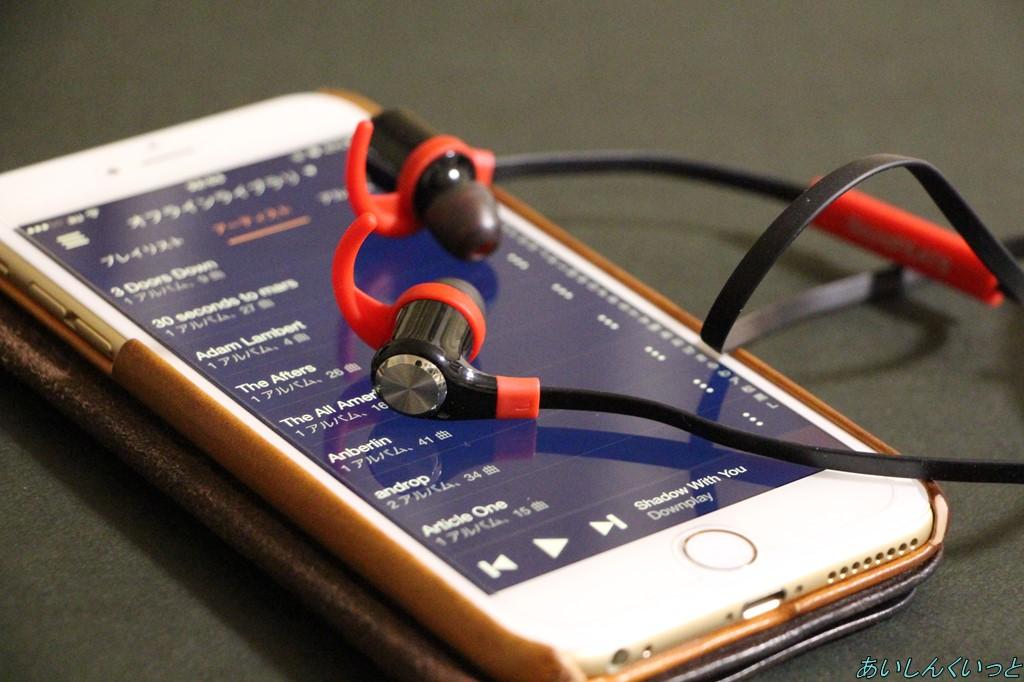 音楽を聴きながらの仕事。仕事は捗るのか?それとも・・・。