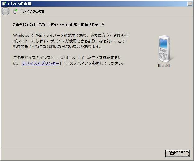 s-bluetooth-iphone-1120160218