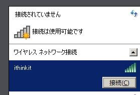 s-bluetooth-iphone-1420160218