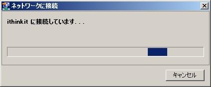 s-bluetooth-iphone-1520160218