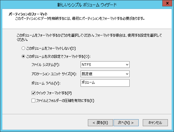 windows-disk-partion-6