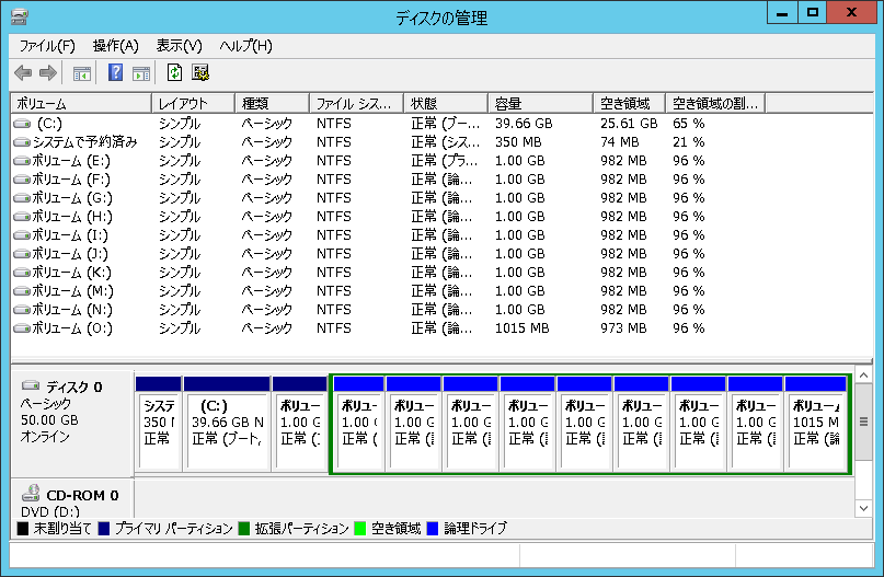 windows-disk-partion-9