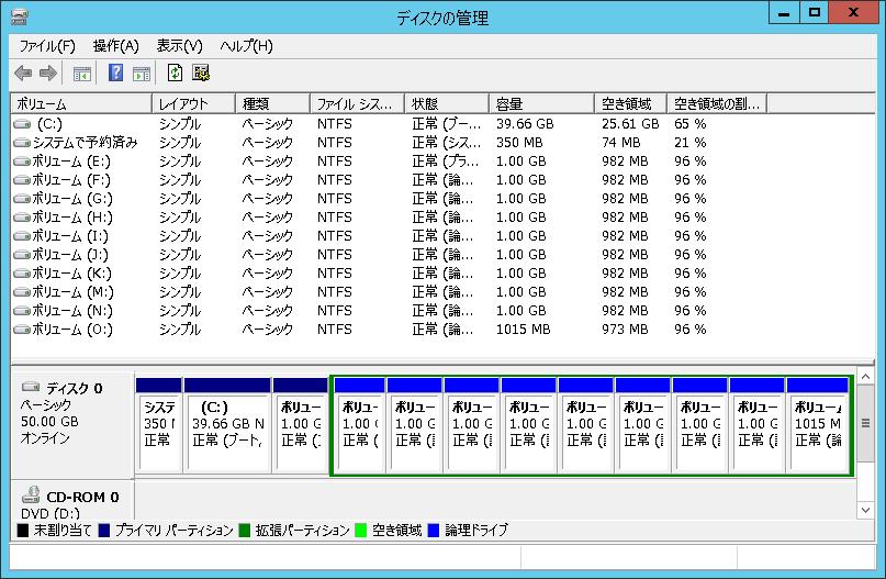 windows-disk-partion-9