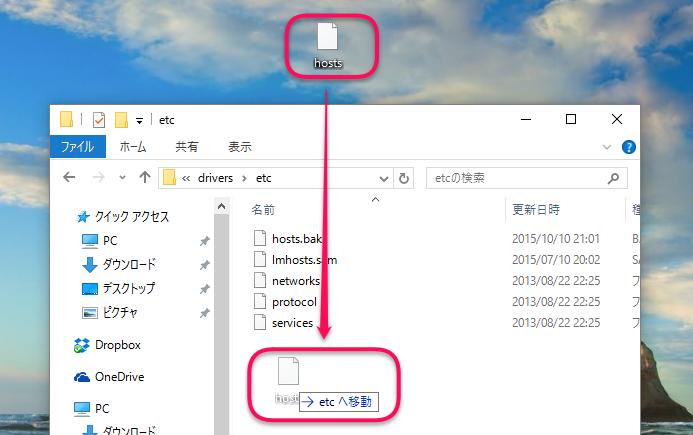 windows10-hosts-edit-3