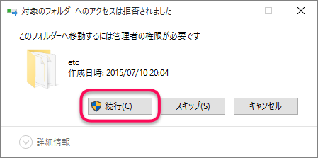 windows10-hosts-edit-4