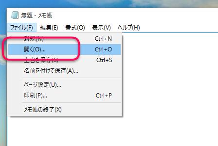 windows10-hosts-edit-6