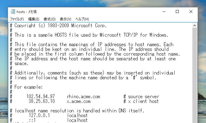 windows10-hosts-edit-8