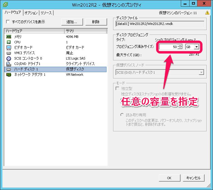windowsserver2012r2-disk-drive
