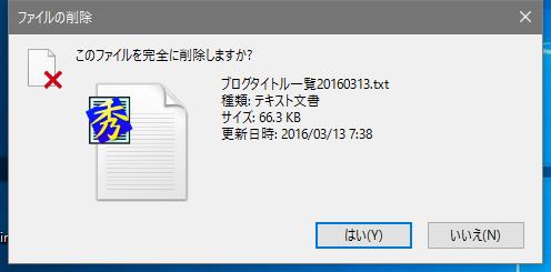 2a237f20-d66e-4526-be4d-9a9bf2585d00