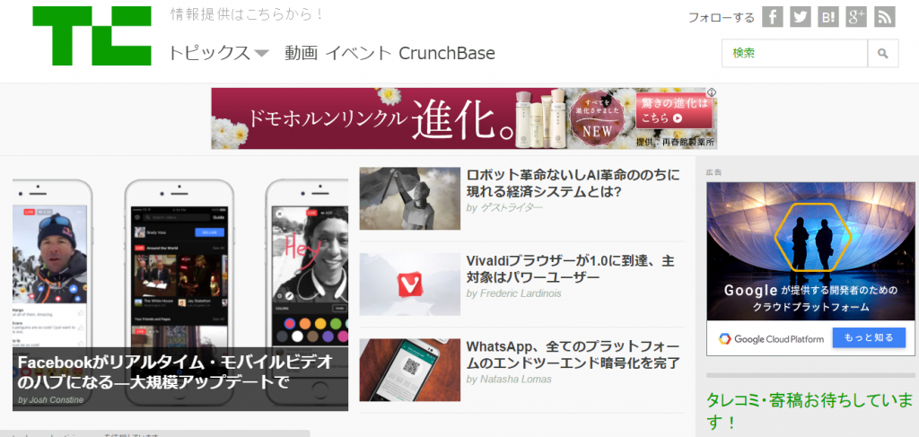 favorite-site-techlaunch-jp